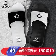 准者运动拖鞋夏季防水男士女沙滩潮大码洗澡室外名牌软底凉鞋外穿