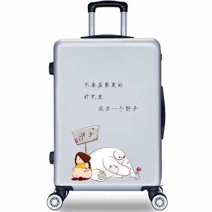 密码箱卡通行李箱男拉杆箱女可爱24寸旅行韩版小清新大学生万向轮