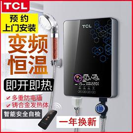 TCL TDR-70TM電熱水器即熱式速熱洗澡機智能變頻小型免儲水熱水器圖片