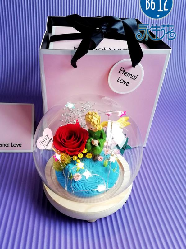 小王子的玫瑰花周边饰品礼盒水晶球灯摆件生日礼物DIY手工材料包