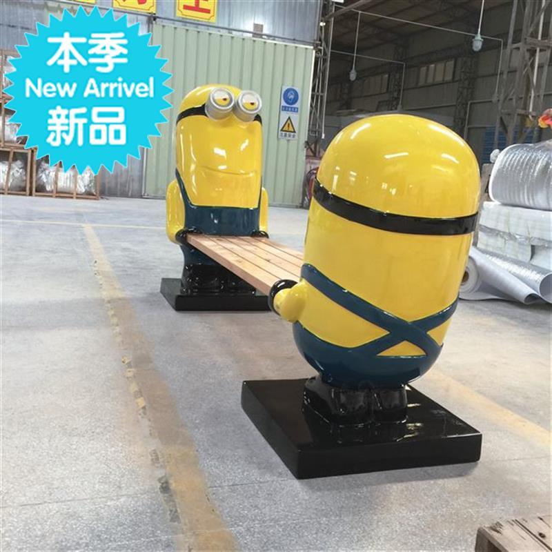 x新款黄人玻璃钢公共新品上市商场美陈户外休闲椅系列卡通雕u塑小