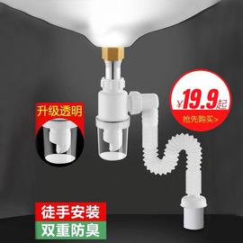 防臭下水管密封圈卫生间台洗手盆洗脸池面盆排水管下水器配件图片
