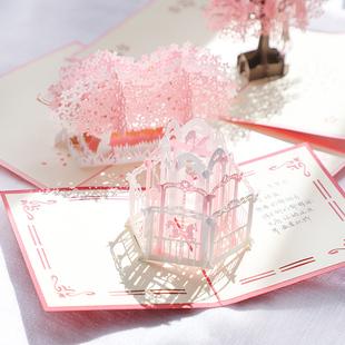 高档浪漫樱花3D立体贺卡情侣diy手工自制韩国创意感谢送老师礼物节日生日礼品祝福小卡片纸可写字新年圣诞节品牌