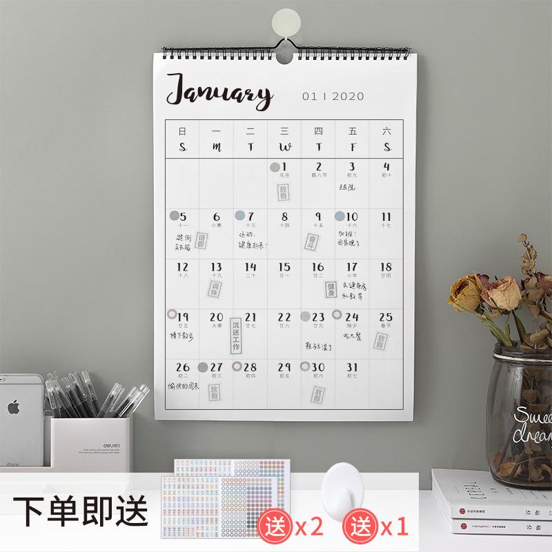 Календари Артикул 597399085222