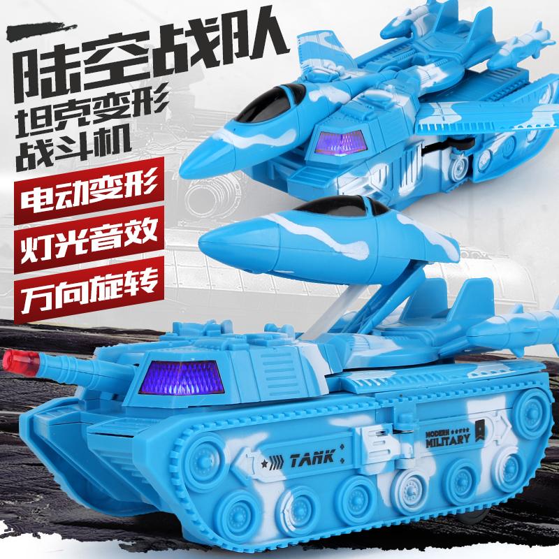 16变形机器人金刚遥控汽车充电动赛车儿童玩具车男孩礼物q