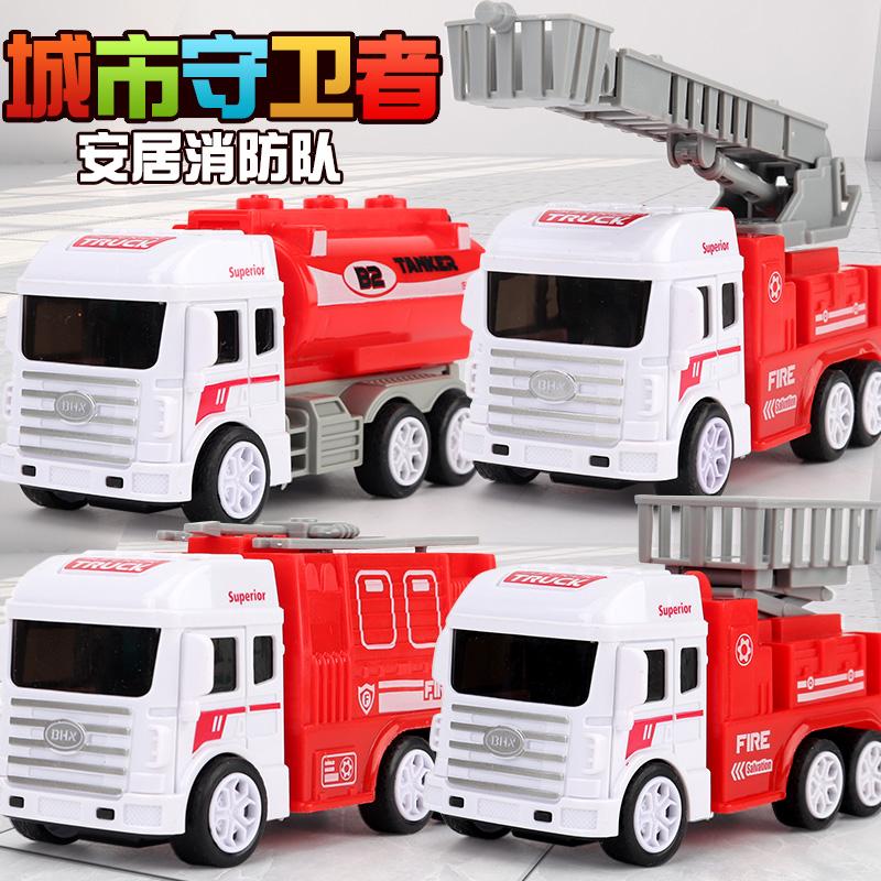 40宝宝玩具车模型儿童惯性小汽车回力工程车婴儿飞机玩具男孩q