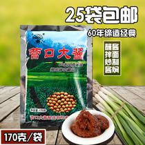 開味小菜鮮香鮮辣組合瓶2210g下飯菜拌飯醬拌面醬仲景香菇小丁