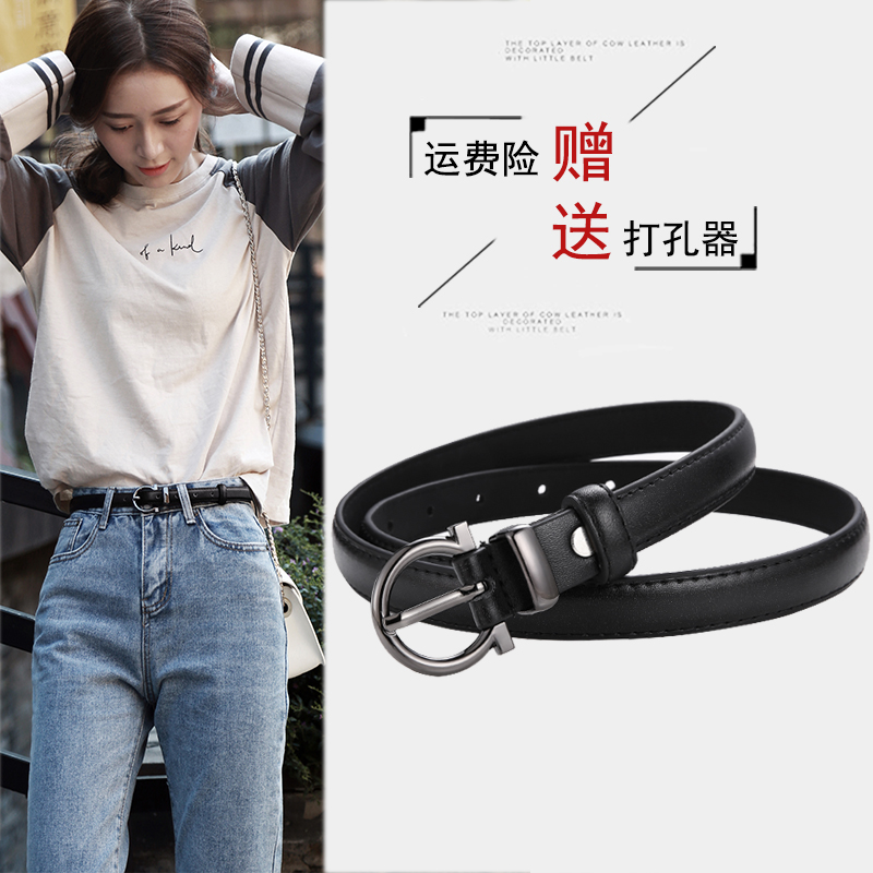 Girls belt is thin, simple and versatile, small black belt is fashionable with skirt and jeans