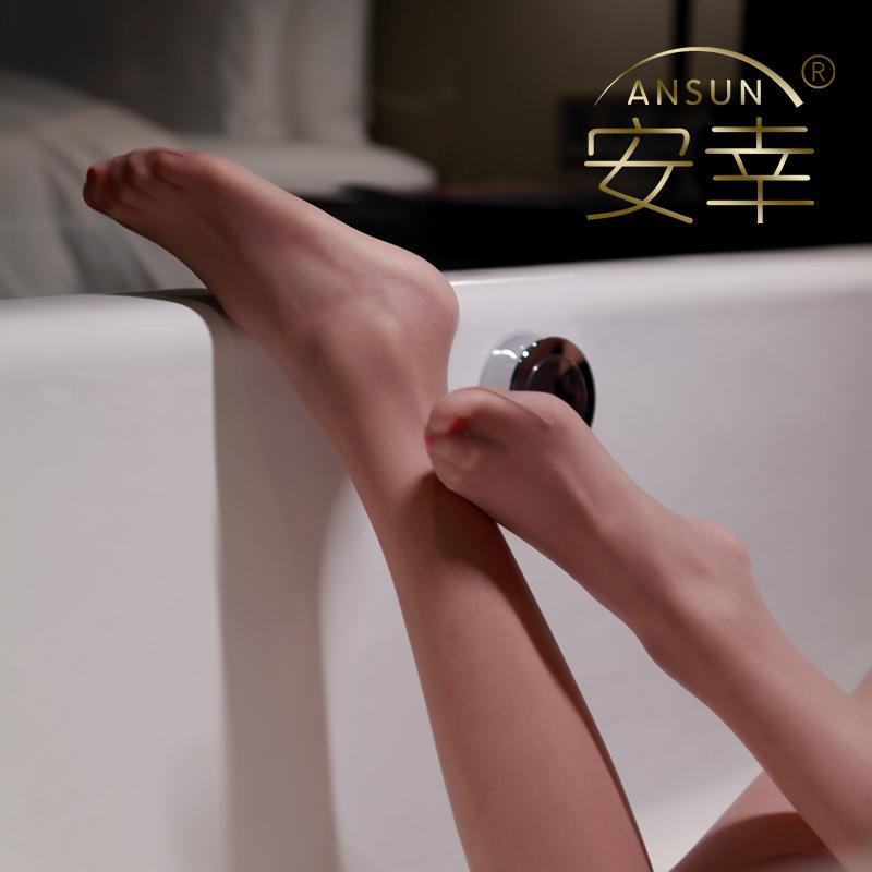 安幸 ANSUN 超薄款透明连裤袜