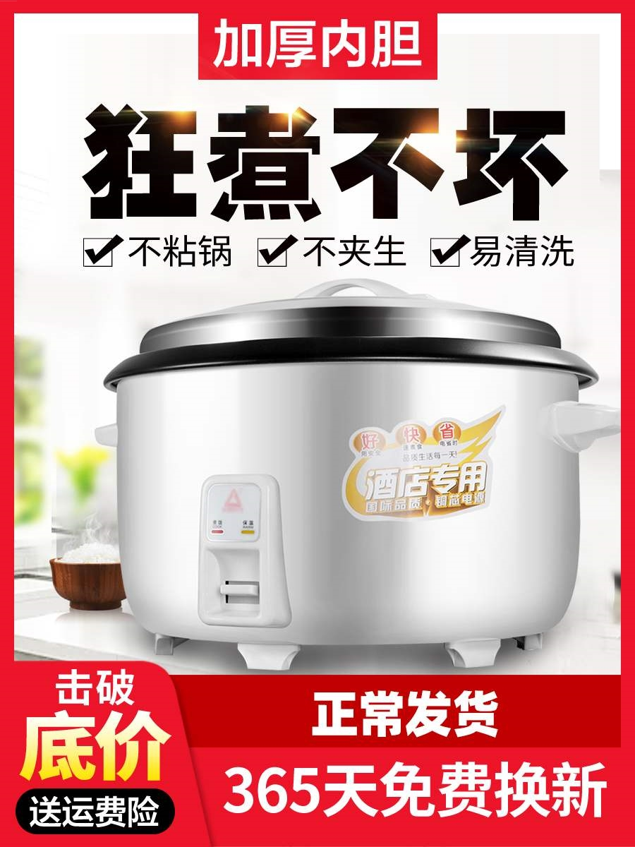 Shangmeis official website: smart rice cooker for 6 people