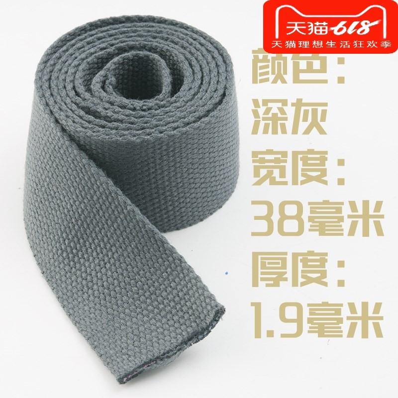 ? Polyester and cotton ribbon black post wrapped canvas decorative belt plain plain band rolled schoolbag cotton binding cloth