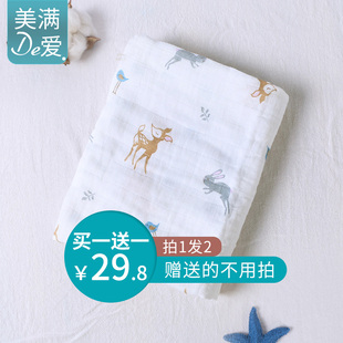 muslin纱布婴儿包巾新生儿抱被夏季 纯棉初生宝宝包被襁褓盖毯 薄款