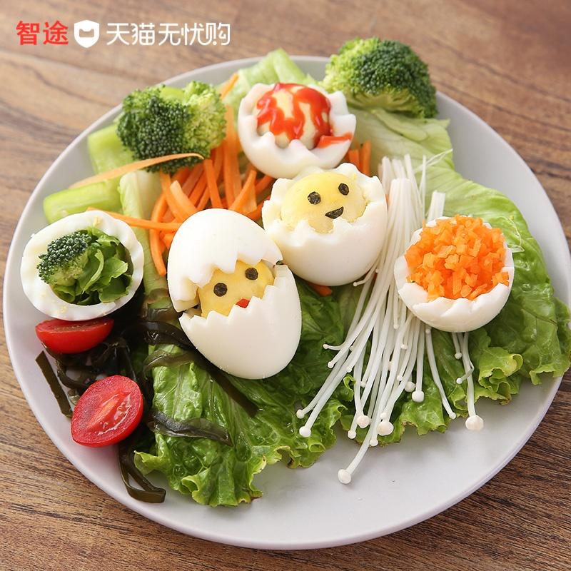 智途熟鸡蛋滚蛋切花模具水煮蛋分割雕花工具水煮蛋卡通造型刻花棒