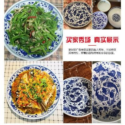Ceramic plate chicken family round dish chopped pepper fish s head plate super large plate super large plate%