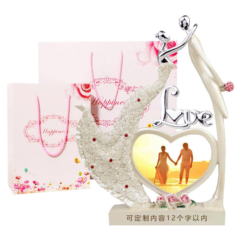 纪念日送老婆新人结婚礼物闺蜜实用送礼哥哥姐姐新婚礼品创意摆件