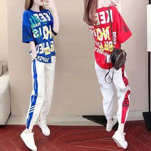单件/套装 运动套装女潮牌时尚2020夏季新款宽松休闲服洋气两件套