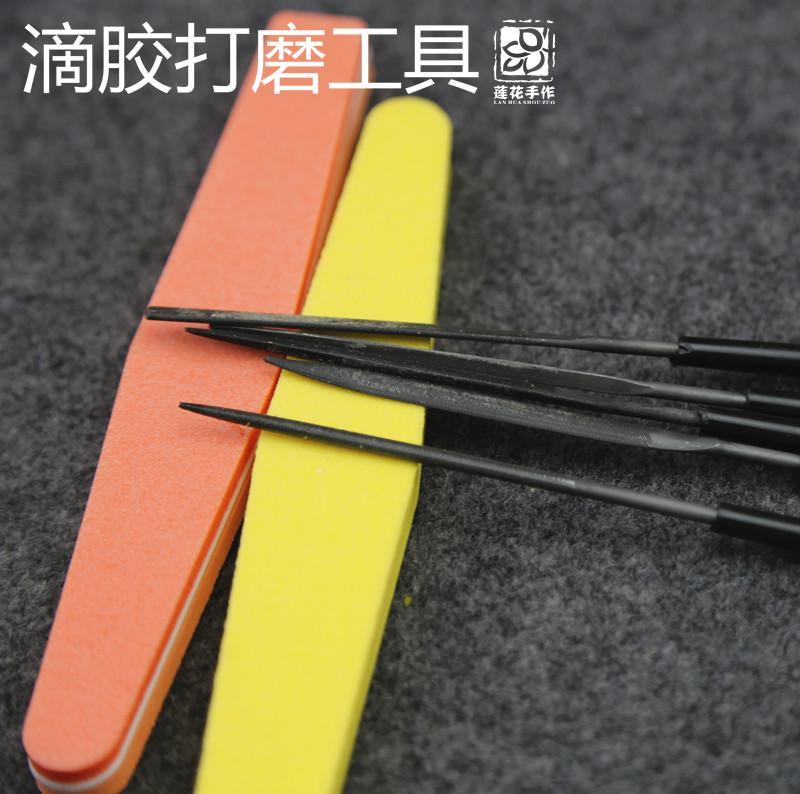 diy饰品 滴胶工具打磨打孔抛光条滴胶专用手工钻台钳砂纸锉刀
