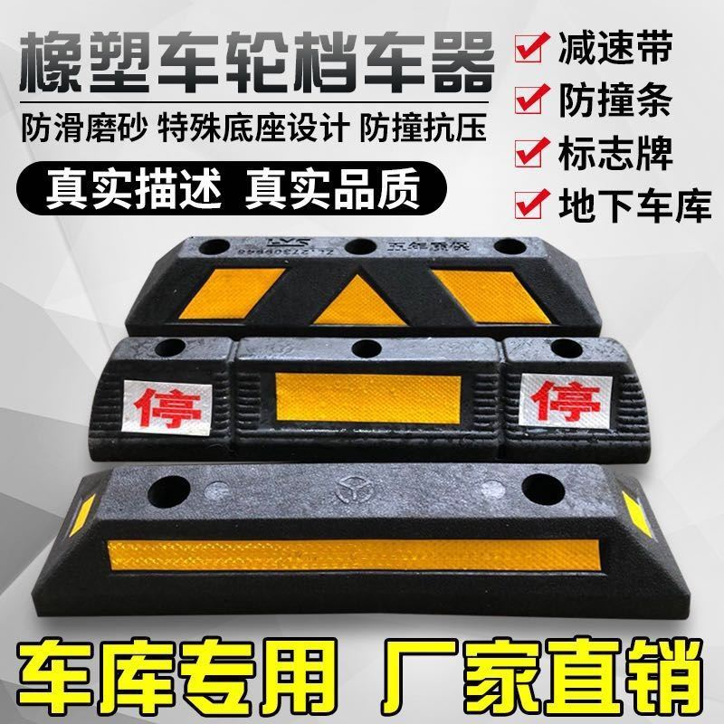Solar warning light construction night flashing light road traffic barrier signal light traffic green light traffic blue explosion flashing light
