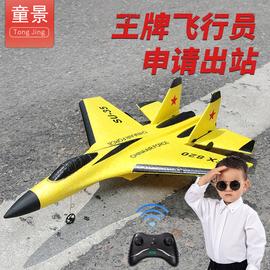 儿童遥控飞机无人机飞行器超大战斗机航模滑翔机泡沫模型电动玩具