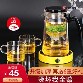 飘逸杯泡茶壶家用茶水分离玻璃茶壶过滤冲茶器套装办公室茶具单人