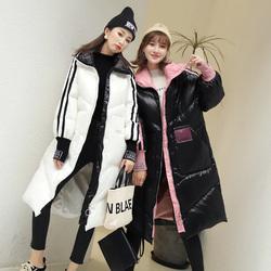 亮面羽绒服女2020新款冬季韩版宽松中长款加厚白鸭绒时尚外套反季
