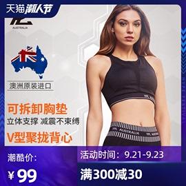 YPL澳洲防震运动文胸跑步瑜伽运动V型背心女美背外穿内衣健身服