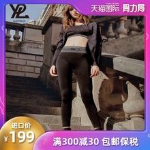 YPL3D瑜伽裤紧身提臀收腹高腰塑形纯色运动外穿打底魔术裤家居服