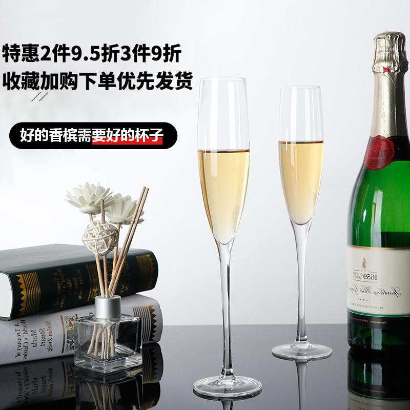 狮晟香槟杯套装创意高脚杯红酒杯起泡酒杯家用甜酒杯鸡尾酒杯一对