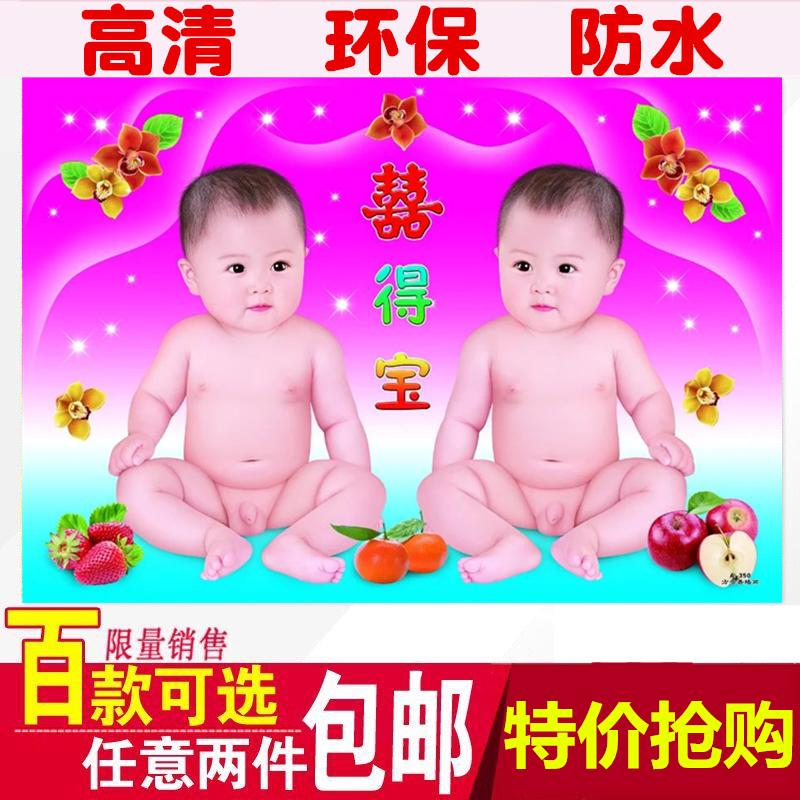 Плакаты с малышами Артикул 584002244801
