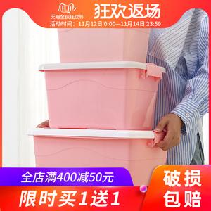 收纳箱衣服整理箱玩具塑料有盖家用衣物收纳盒特大号清仓三件套