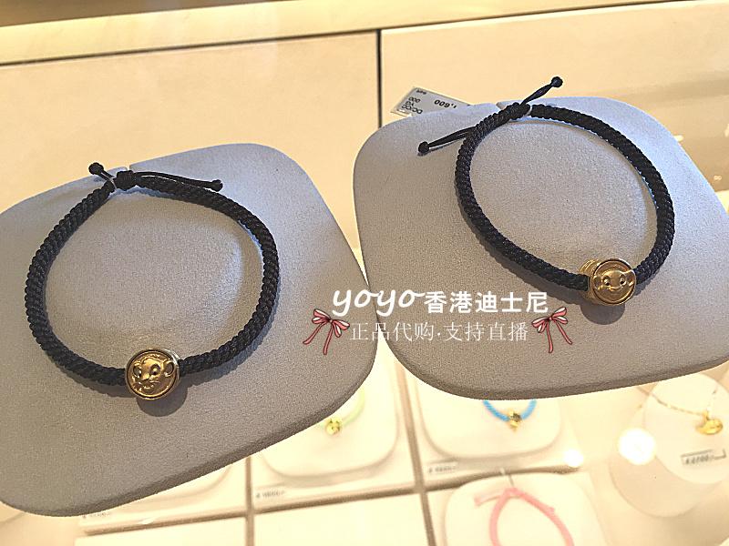 1612.00元包邮香港迪士尼乐园狮子王周大福手链