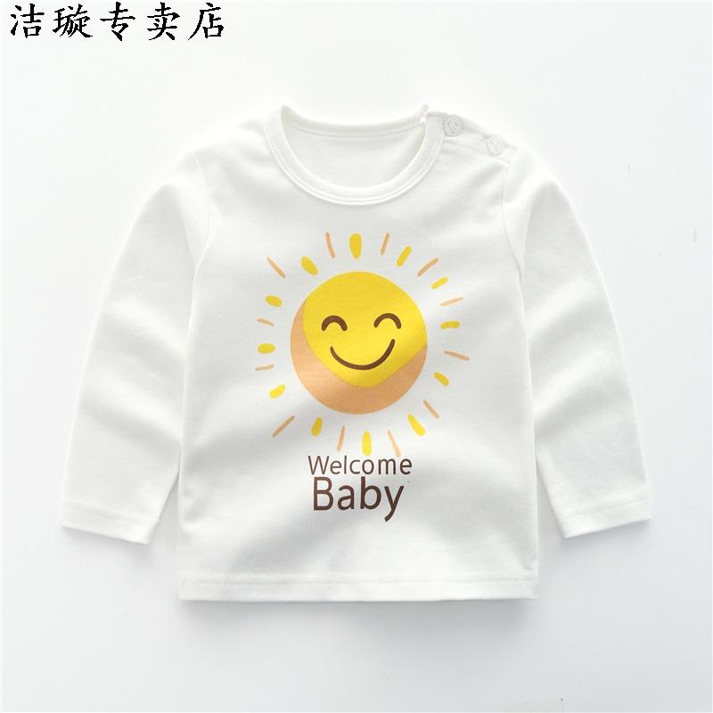 男宝宝纯棉长袖T恤婴儿打底衫0岁1上衣3春秋秋装儿童男童小童衣服(用13.5元券)