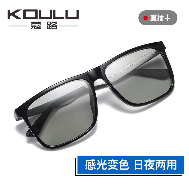 日夜两用偏光变色太阳镜男司机驾驶近视眼镜钓鱼夜视开车专用墨镜