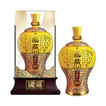 6052度西鳳酒國藏年鳳香型白酒