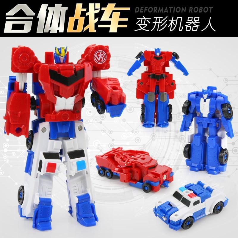 十多岁男孩玩具合体变形机器人小汽车金刚变身玩具车儿童男孩2-3-10月15日最新优惠