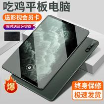 小米派5G旗舰版平板电脑iPad13寸安卓二合一适用游戏网课华为耳机