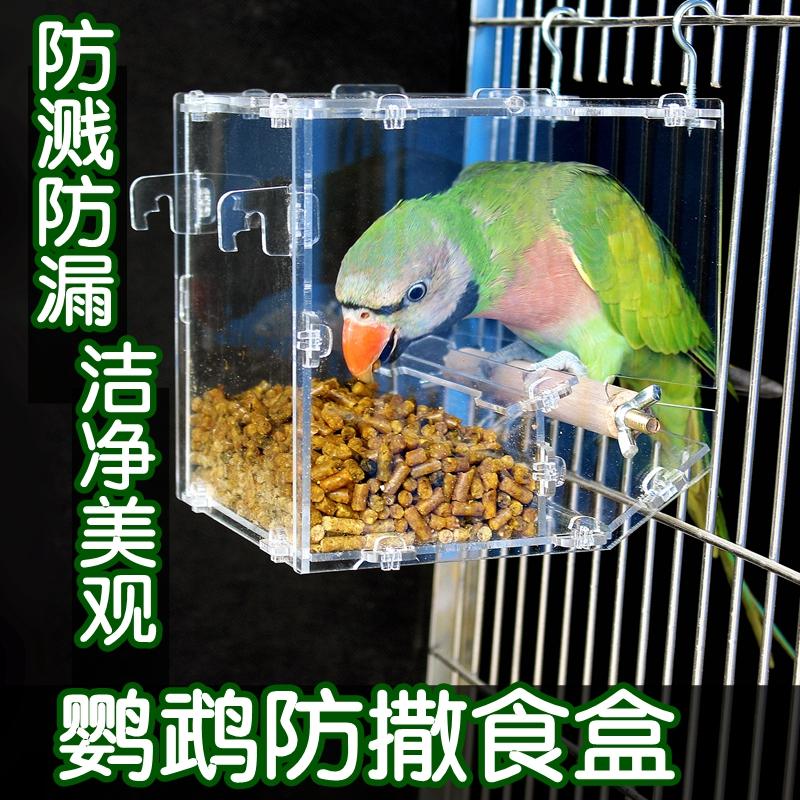 Автоматические кормушки для животных Артикул 561133189192