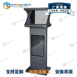 21.5 65寸全息投影全息展柜360度金字塔展示柜定制