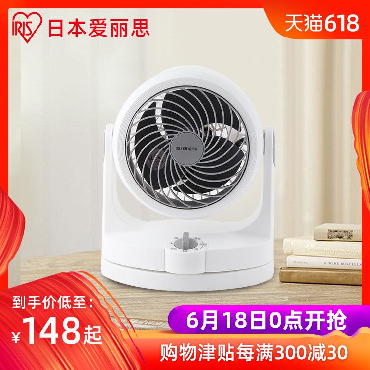 日本IRIS/愛麗思空氣循環扇家用電風扇宿舍台式學生小迷你電扇