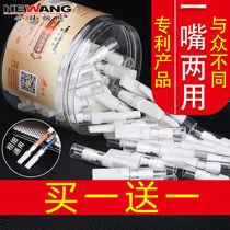 一次姓烟嘴过滤器买一送一香烟过滤嘴粗细两用300支净烟男士烟具