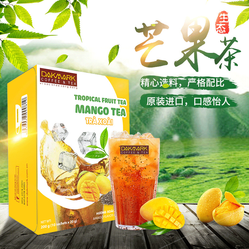 Wanghong fruit tea, imported from Vietnam, 200mg Mango Tea instant drink