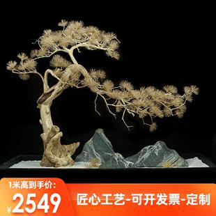 仿真迎客松大型造景裝飾竹籤羅漢松雪松馬尾松假樹枝室內擺件盆景