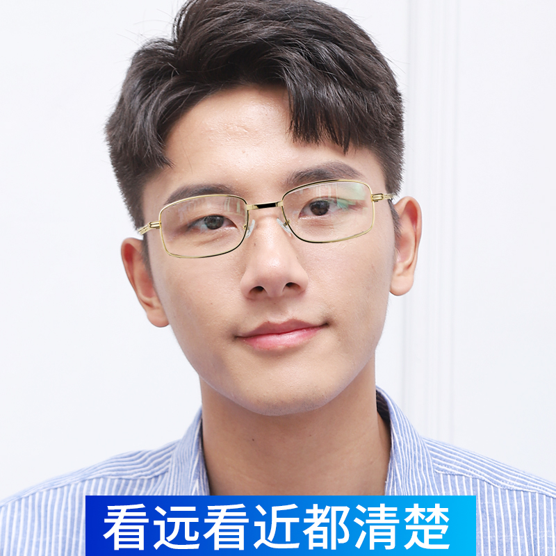 One piece progressive auto zoom multifocal presbyopic glasses for men