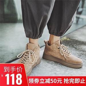 匡步驰2020春季新款高帮鞋男鞋韩版百搭板鞋子男潮流马丁靴男潮鞋