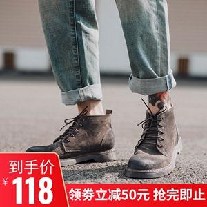 匡步驰马丁靴男夏透气英伦百搭高帮鞋子男潮鞋工装短靴子中帮男鞋