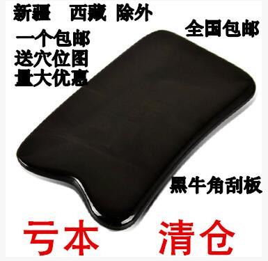 Скребки для китайского массажа Гуаша Артикул 585683486096