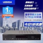 韓國進口LEIDISH杜比5.1家庭影院功放無損重低音音響K歌藍牙音響