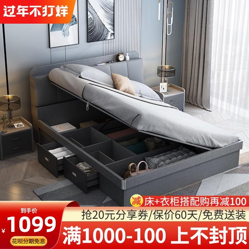 小户型带收纳多功能床1.5米高箱储物床现代简约1.8北欧主卧床双人