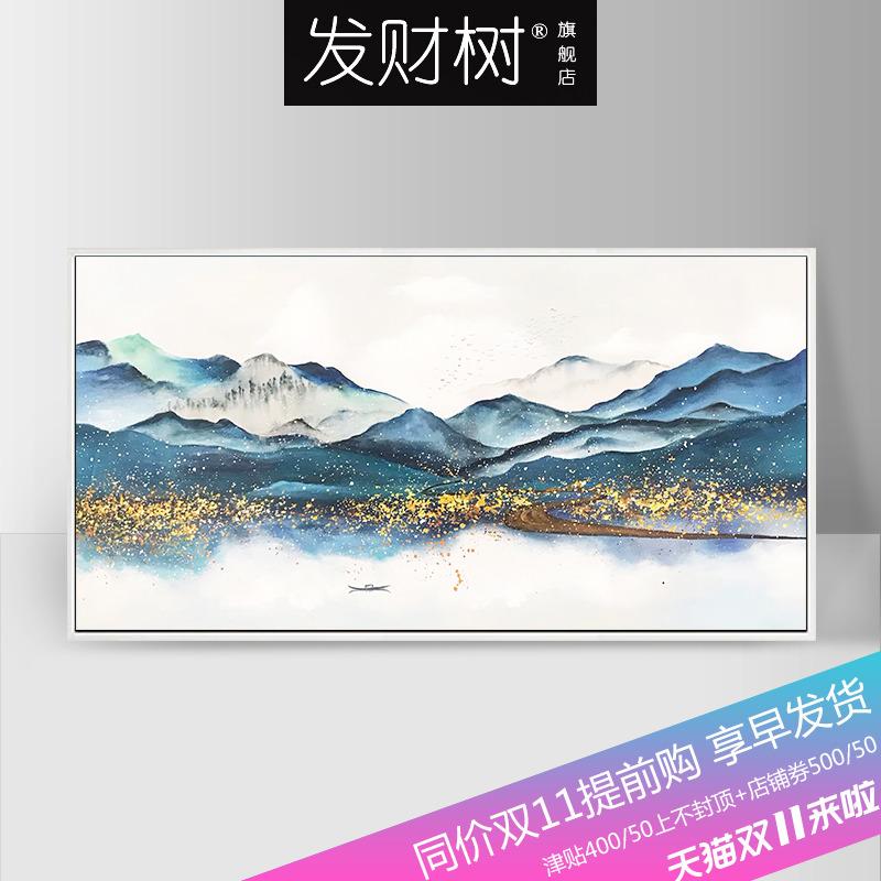-山水泛金水墨中國畫發財樹山水風景手工油畫中式客廳手繪裝飾畫