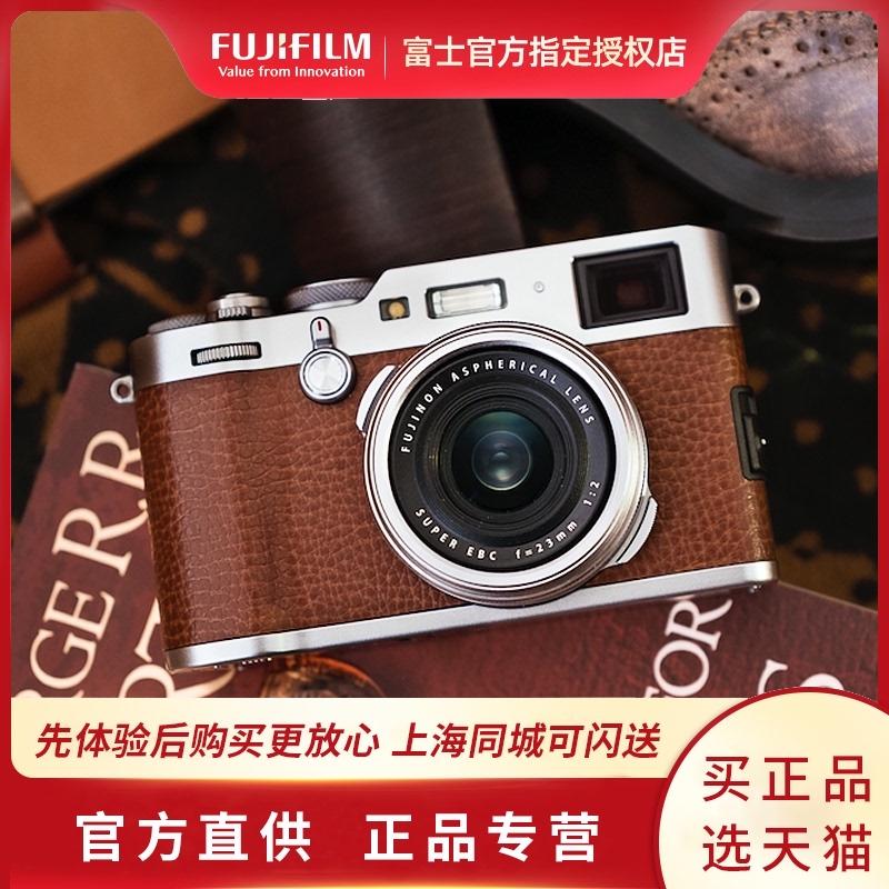 【授权专营】Fujifilm/富士 X100f 旁轴数码相机复古富士X100F